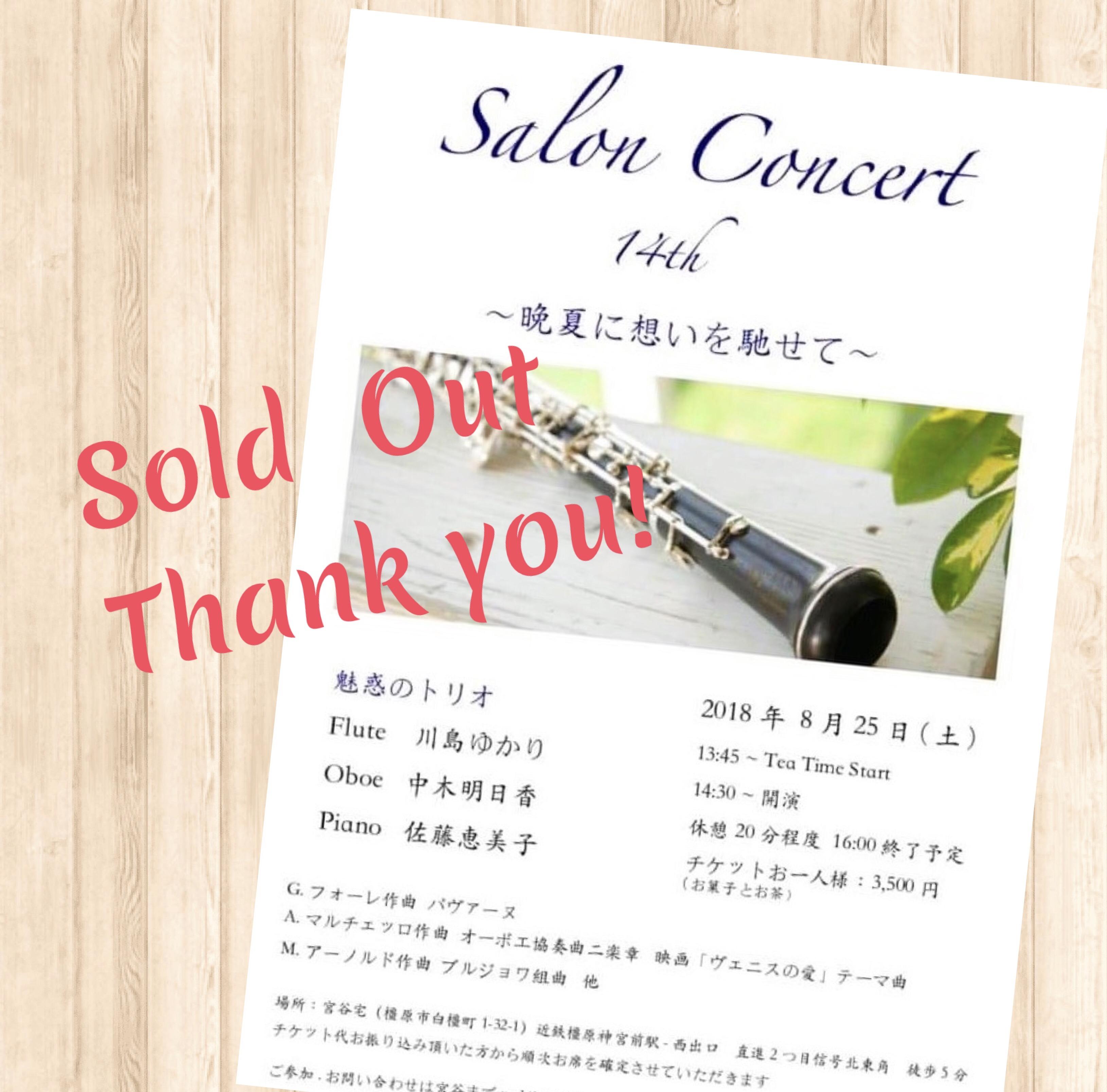 concert flyers emiko sato pianist